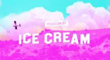 Headbang El museo con el que todo niño (y adulto) sueña