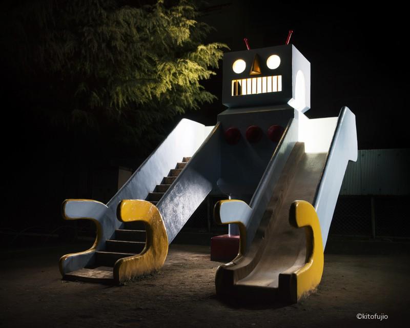 Parques japoneses, ¿para niños?