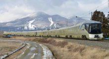 Headbang Shiki – Shima, el boleto de tren más caro del mundo