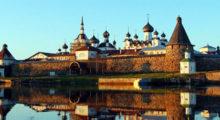 Headbang Visita esta ciudad rusa y codéate con sus líderes