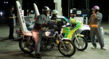 Headbang En Japón, las motos son instrumentos musicales
