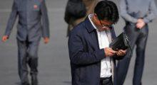 """Headbang El """"Apple"""" Norcoreano que controla un país"""