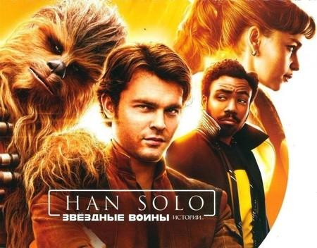 """Revelan supuesto póster de """"Solo"""" el spin off de Star Wars"""