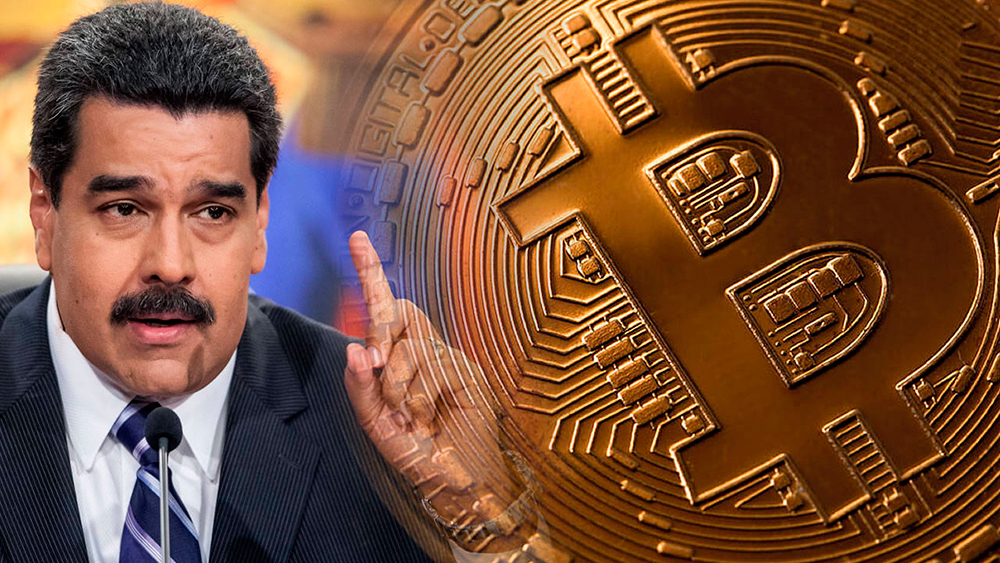 Bitcoin ten cuidado que ya llegó el Petro venezolano